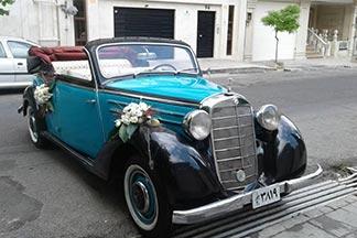 ماشین عروس کلاسیک
