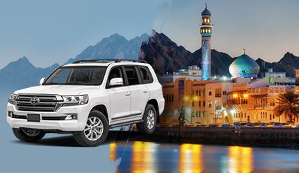 اجاره ماشین در عمان | رزرو از ایران به همراه متصدی فارسی زبان