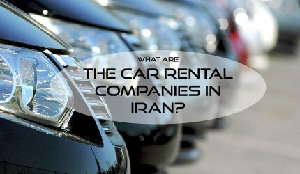 what are international and local car rental companies in Iran?