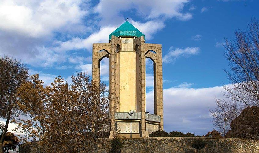 baba taher tomb in Hamadan