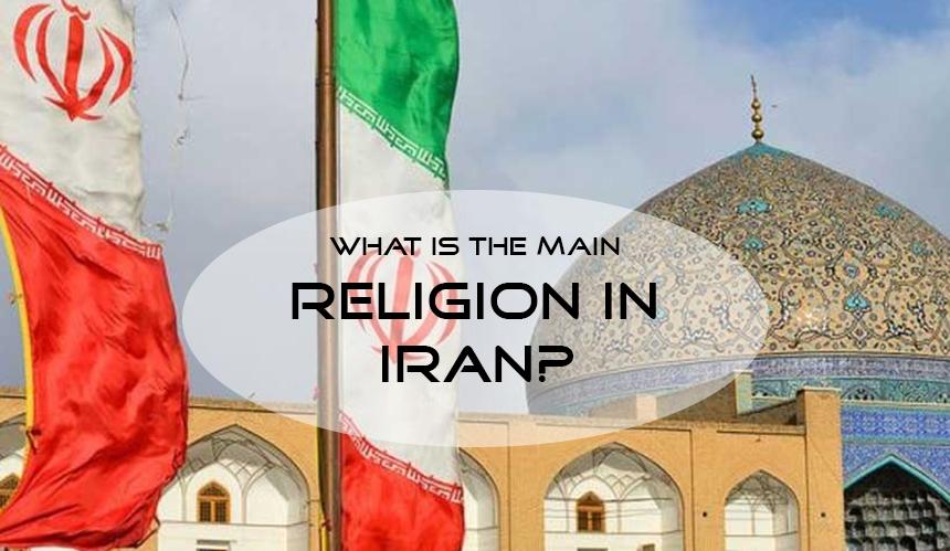 Iran religion; History of Iran religion from Zoroastrian to Islam