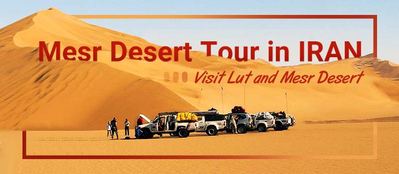 Mesr desert tour in Iran