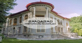 Saadabad Complex in Tehran; the last residence of Pahlavi in Iran