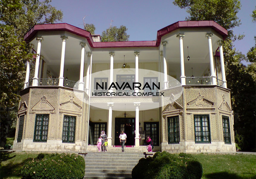 Niavaran complex in Tehran; Palace of last royal family in Iran