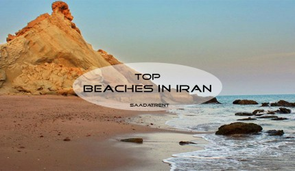 Top Iran beaches; You can't believe these beaches are in Iran