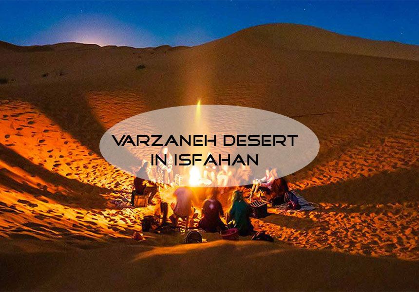 Varzaneh Desert in Isfahan, Iran; the confluence of earth and sky