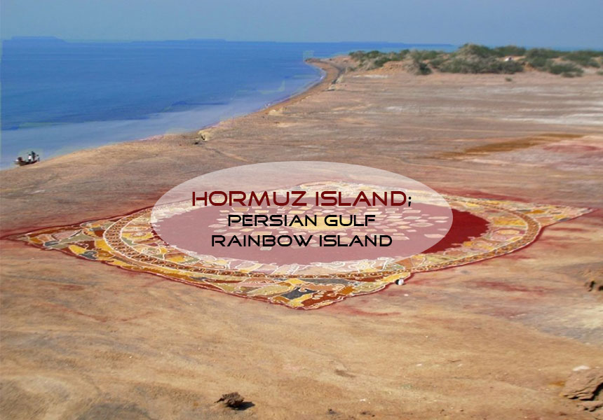 Hormuz Island | Persian Gulf Red Island | Hormuz tours (1-2 days)