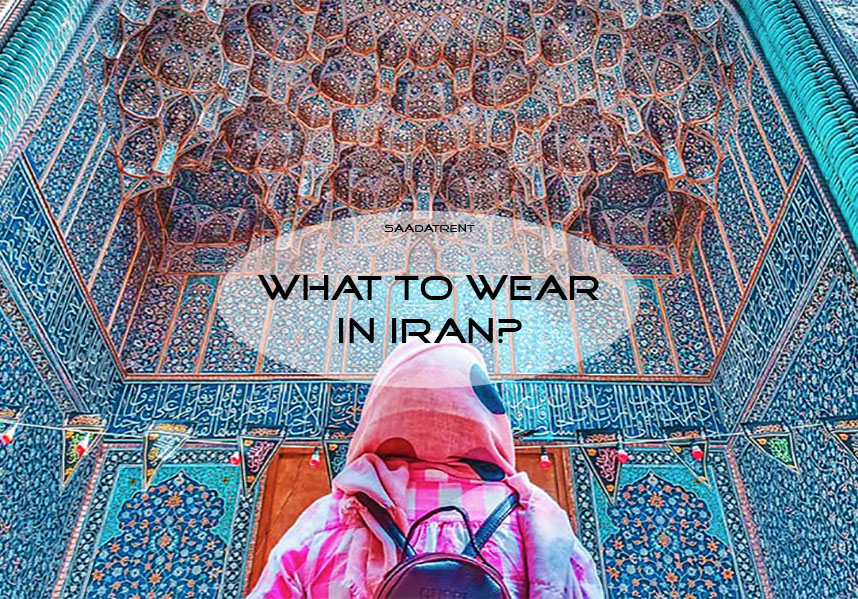Hijab in Iran; What to wear in Iran? [Women and men dress code]