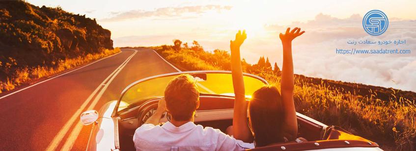 چرا باید سفر جاده ای را برای ماجراجویی بعدی خود انتخاب کنید