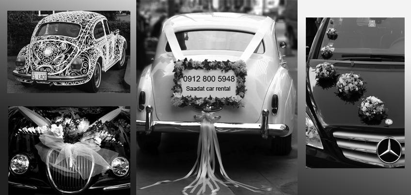 انتخاب بهترین رنگ برای اجاره ماشین عروس