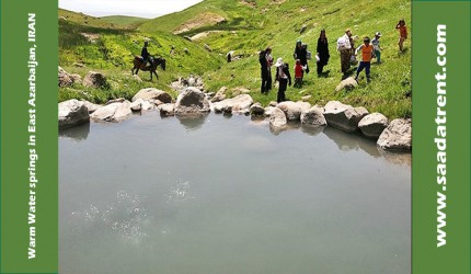 hot Water springs in East Azerbaijan province in Iran