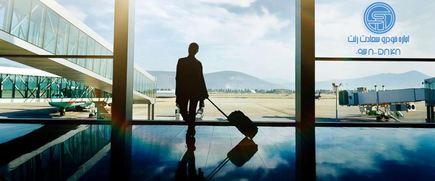 دانستن نکاتی مهم قبل از مسافرت هوایی