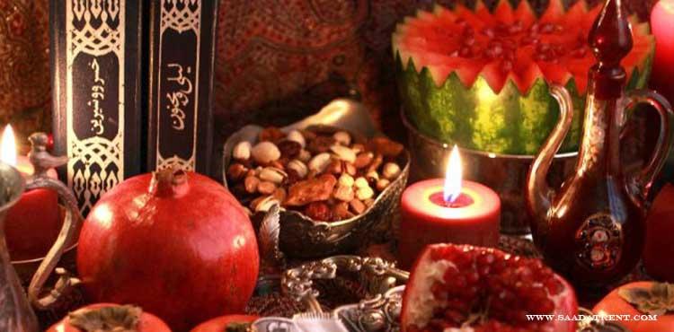 Yalda night; longest and darkest night of the year
