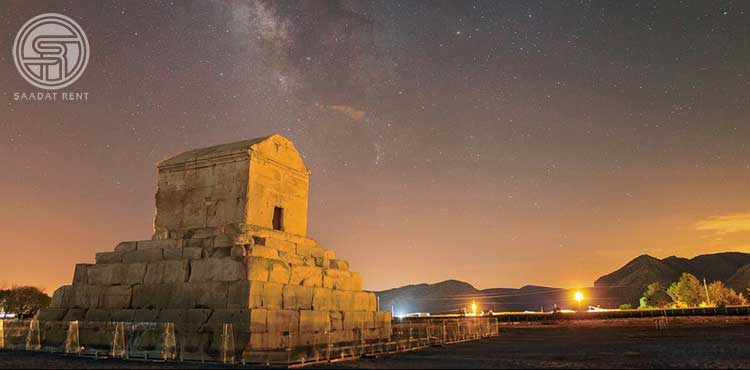 Pasargadae; The first capital of the Achaemenid Empire