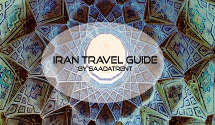Iran travel guide: a complete dictionary for traveling to Iran
