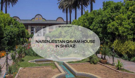 The Qavam house: The Occasion of the Seven Iranian Arts
