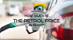 How much is the petrol price in Iran?