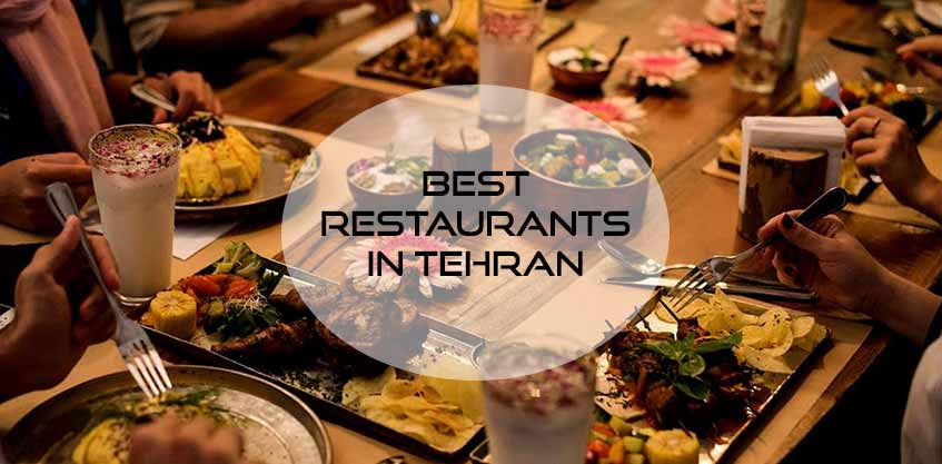 Don't miss this article; best restaurants in the capital of Iran