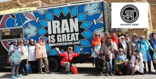 Travel in Iran with a rented vehicle