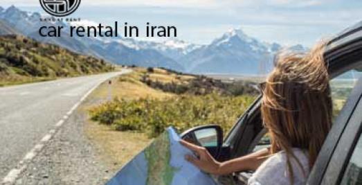 Cheap car rental in iran