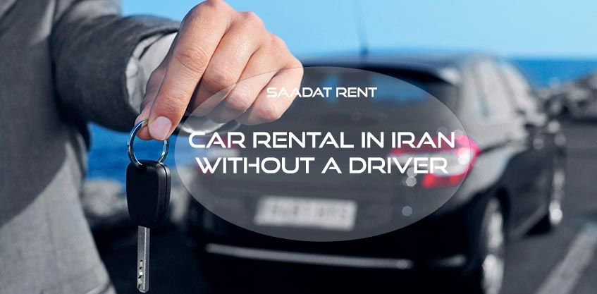 Car rental in Iran without a driver: the best way to explore Iran