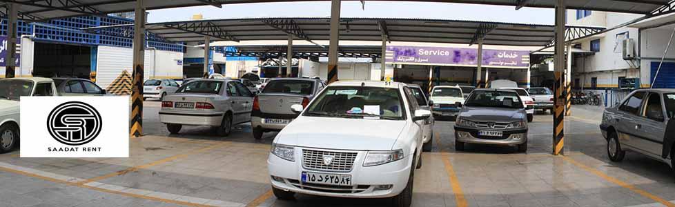 خودرو های داخلی در صنعت اجاره ماشین بدون راننده