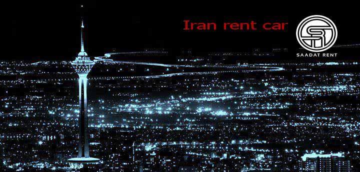 Tourist tour in Tehran