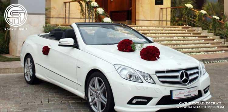 به دنبال اجاره خودرو برای عروسی هستید ؟