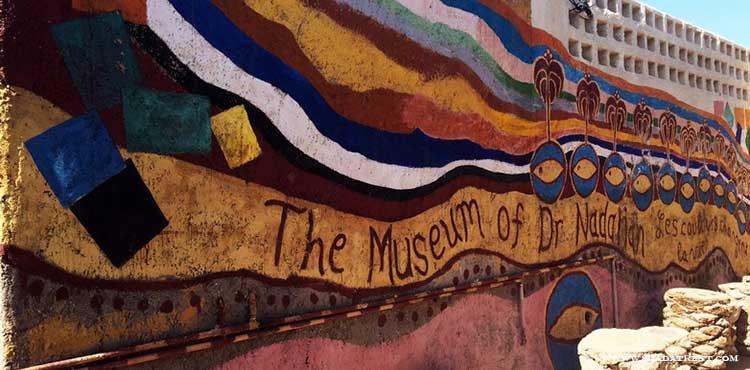 Dr Nadalian Museum