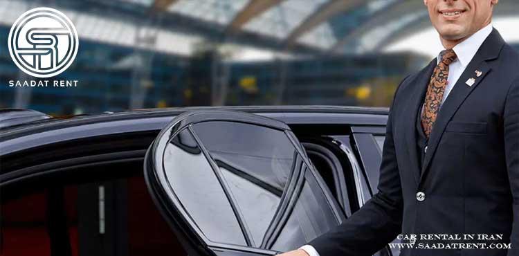 اجاره اتومبیل تشریفاتی برای همایش های بین المللی