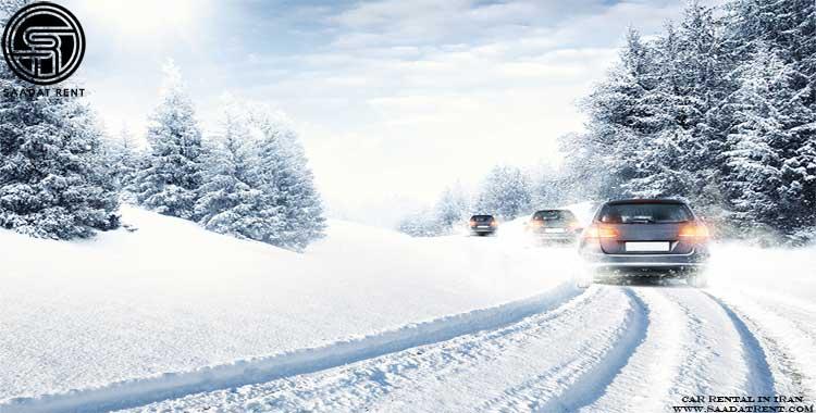 نکات مهم برای مراقبت از خودرو در فصل زمستان