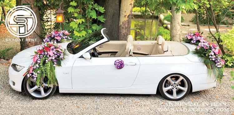 قبل از اجاره ماشین عروس چه نکاتی را در نظر بگیریم؟