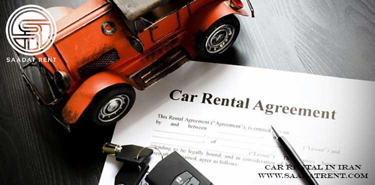 اجاره خودرو و قرارداد رسمی هنگام رزرو خودرو
