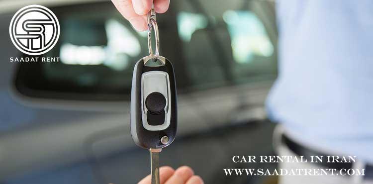 اجاره خودرو بدون نیاز به ضمانت و سند رسمی