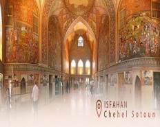 Make Your Dream Tour in Iran | an Unforgettable Experience is Waiting For You